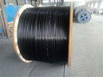 JKLYJ1*70JKLYJ-1*70生产厂家1-10KV绝缘架空电缆直销