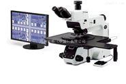 奥林巴斯 半导体检测显微镜