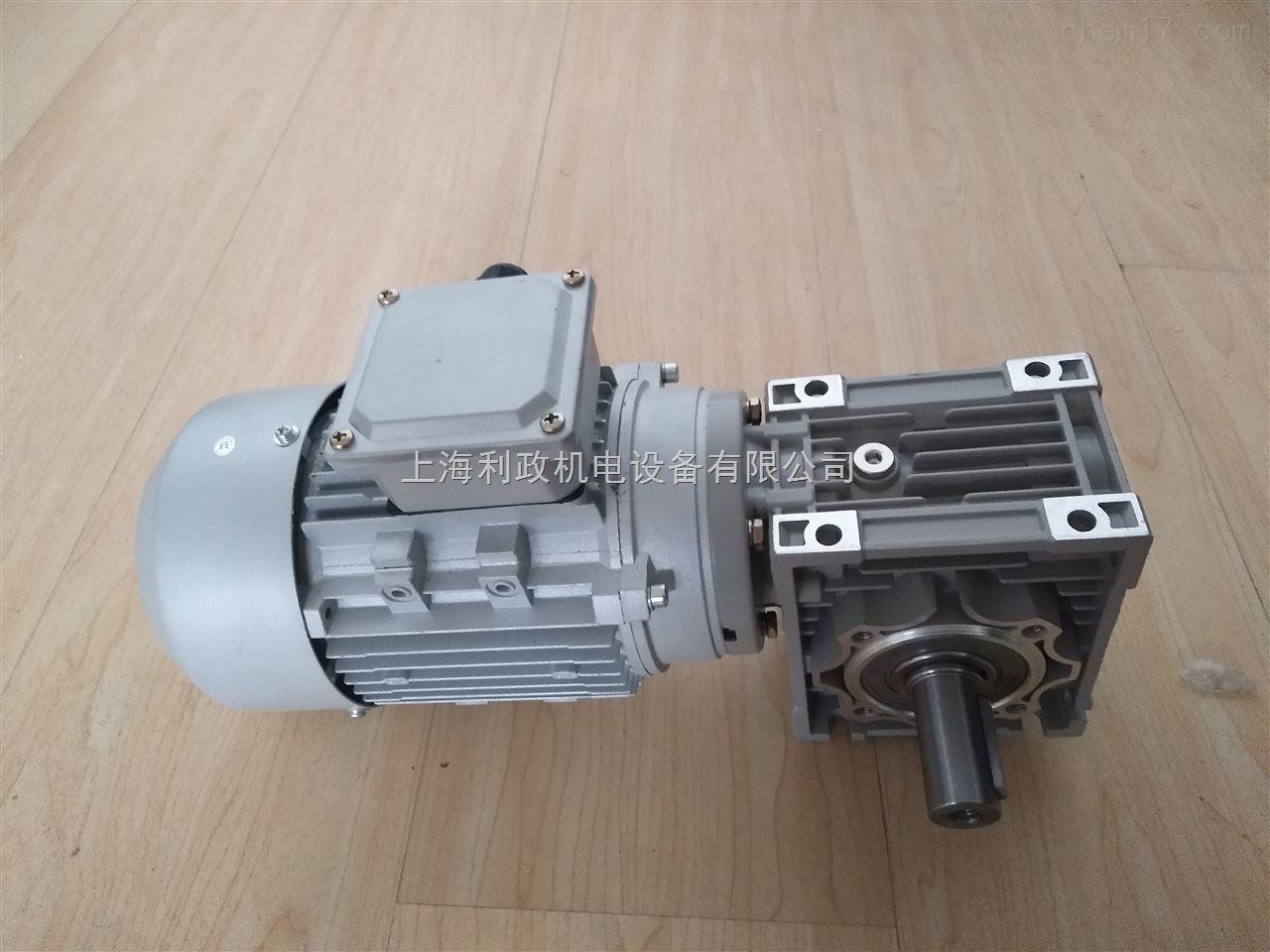 供应单轴输出RV050蜗轮减速电机颗粒设备