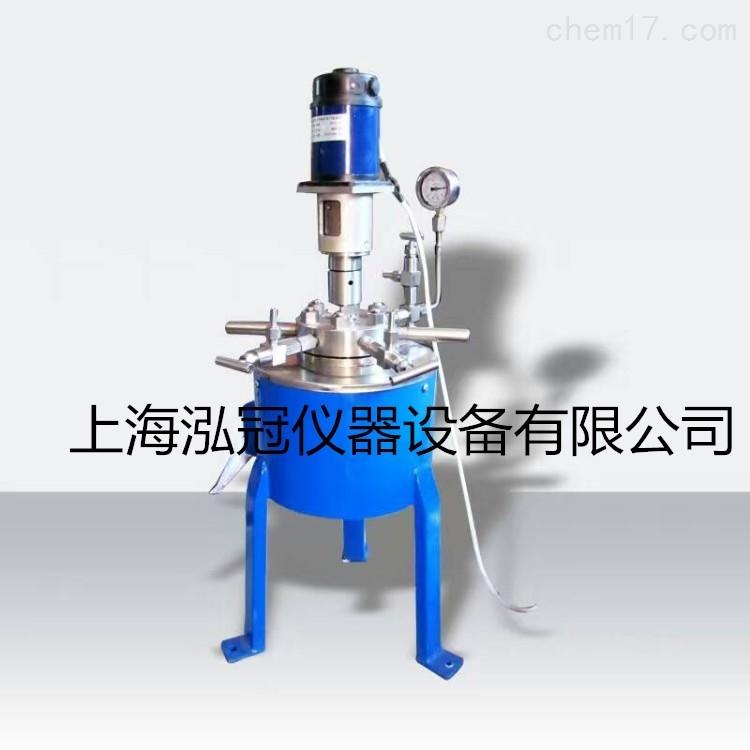 高压反应釜厂家 长期供应质优价廉