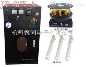 实验室多功能光催化反应仪JT-GHX-A、九江厂家直销让利中