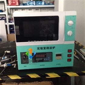 張家界廠家直銷實驗室專用微波爐JTONE-J1-3、挑戰全年Z低價