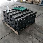 天津西青20kg25kg纯铸铁砝码价格