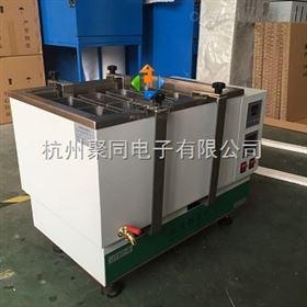 多功能血液融浆机JTSC-8、福州熔浆机厂家,降价处理