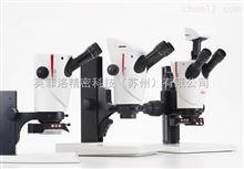 Leica 徕卡体视显微镜S9