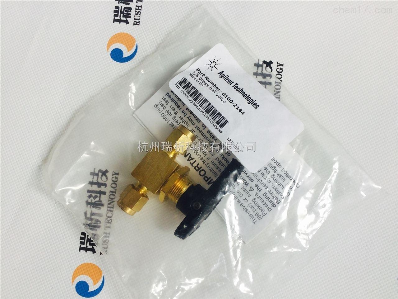 0100-2144色谱柱液相色谱柱0100-2144Ball valve, 18 inch2