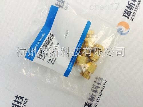 5180-4121色谱柱液相色谱柱5180-4121盖,外螺纹 18 英寸黄铜 6包