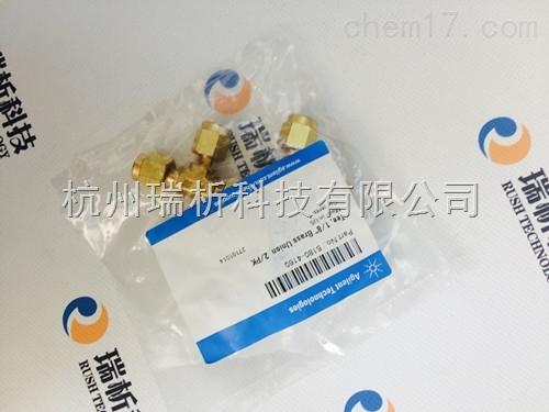 5180-4160色谱柱液相色谱柱5180-4160三通,18英寸黄铜 2包