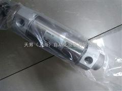 SMC气缸CM2B40-50Z