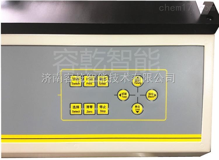 容乾摩擦系数测试仪