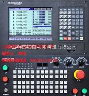 西门子840d数控系统维修,数控操作面板坏