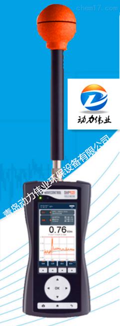 高精度高灵敏度电磁辐射分析仪检测原理和使用方法
