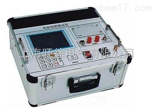 hzdq-833电容电桥测试仪