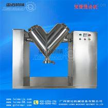 100L100L粉末颗粒V型混合机价格,哪里有大型不锈钢混合机卖?