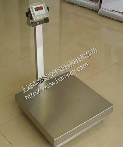 300KG/500KG大量程潮湿环境防水台秤