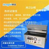 HP-RF300A医疗器械包装袋封口参数的确定/单点热封试验仪