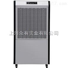 利来官方APPCFZ3.2BDL冷库用低温工业除湿机