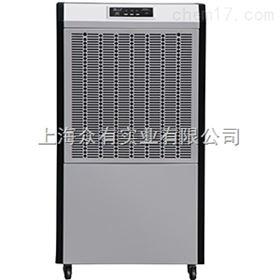 冷庫加濕器