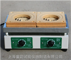 万用电炉,DLL-2实验电炉