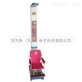 北京天津儿童身高体重坐高秤价格 现货供应