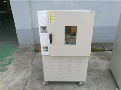 DHG-401B转盘式老化试验箱
