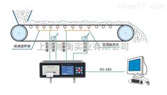 ICS-SXF系列双秤架悬浮式电子皮带秤