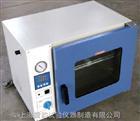 DZF-6053真空干燥箱工厂畅销