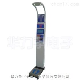 天津投币式身高体重测量仪批发生产/北京现货电子人体秤