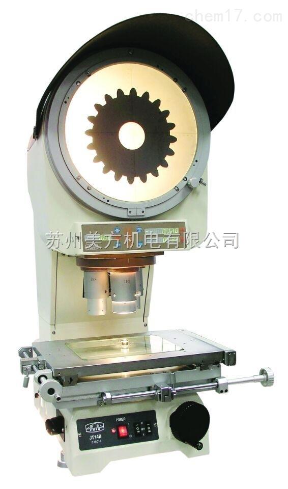 JT14B新天φ300数字式投影仪JT14B 用于检测各种螺纹