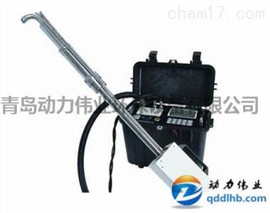 DL-6320便携式油烟快速测定仪安装使用手册
