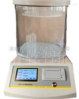 MFY-03化妆品包装密封检测仪