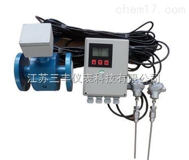 工业电磁热能表