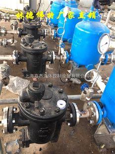 l210,l240系列 林德伟特倒置桶型蒸汽疏水阀图片