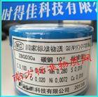 GBW(E)010318a碳钢光谱分析标准物质,碳钢10#Q215标准样品,光谱标样ZBG030a