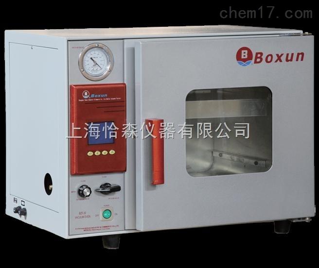 博讯BZF-30真空干燥箱