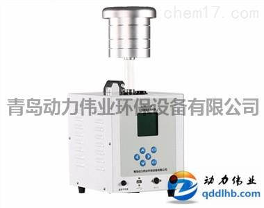 环保局专用DL-6100G空气重金属采样器中标参数