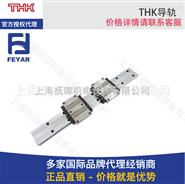 日本THK正品直销直线导轨SHW12CAM-宽幅轨道型SHW12