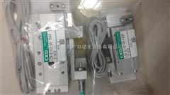 CKD气缸LCR-Q-20-50-TOH3-D-A2D