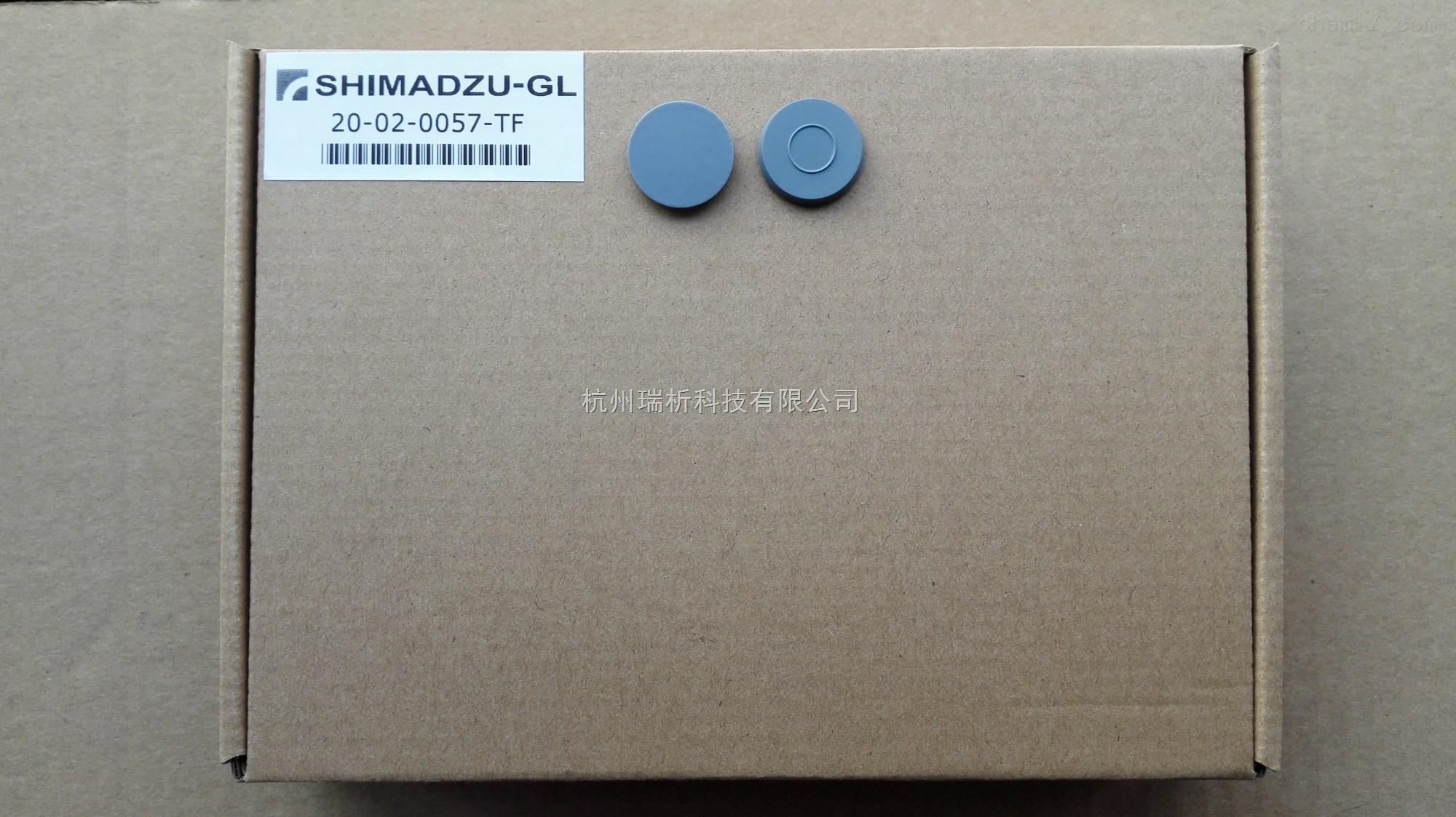 20-02-0057-TF色谱柱液相色谱20-02-0057-TF 隔垫(用于岛津20ml顶空瓶)