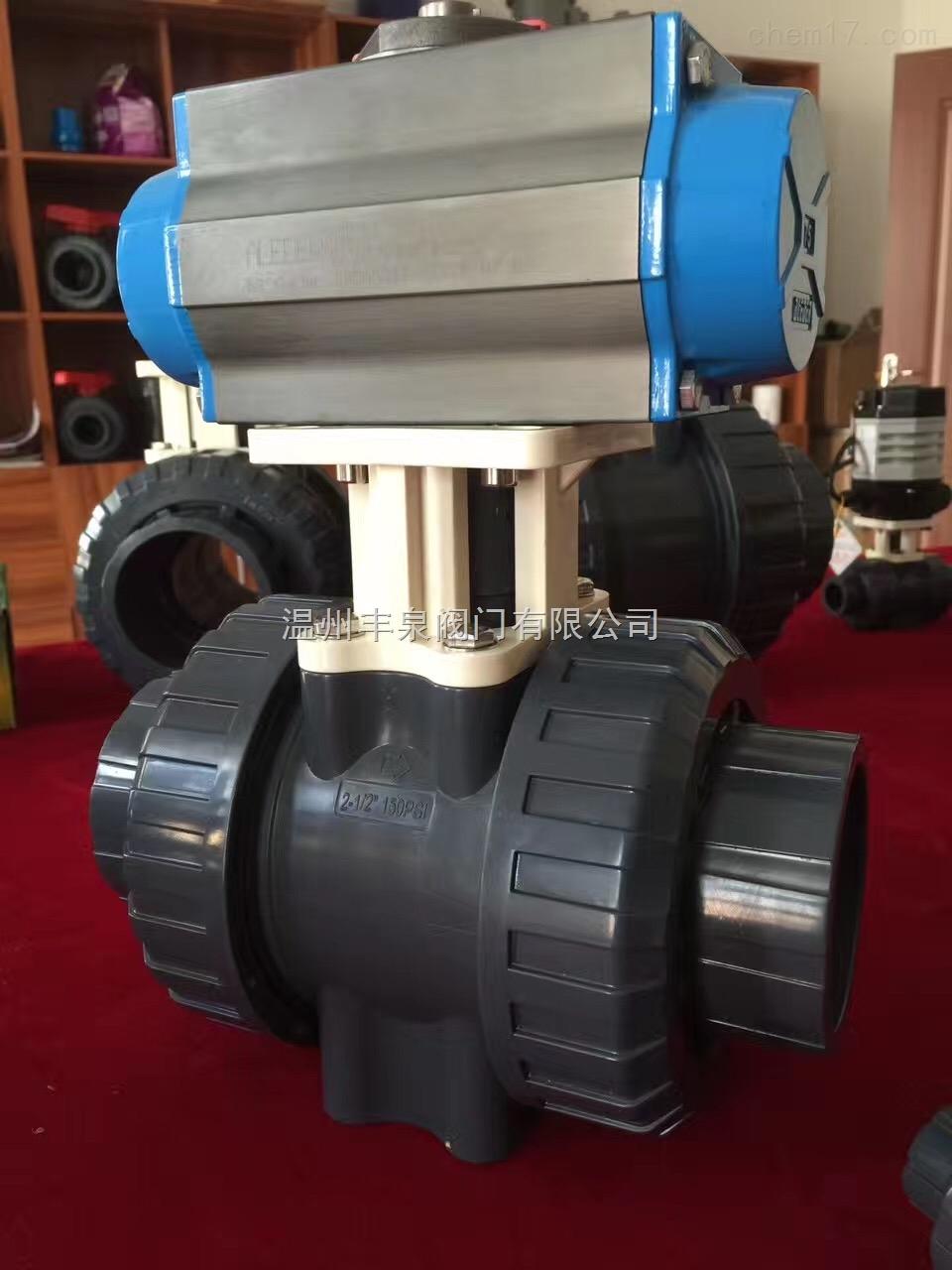 气动塑料球阀(RPP,PVC,PVDF,CPVC)