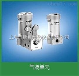 SMC气液单元