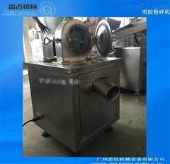 水冷不锈钢粉碎机,粉碎机价格,全不锈钢粉碎机