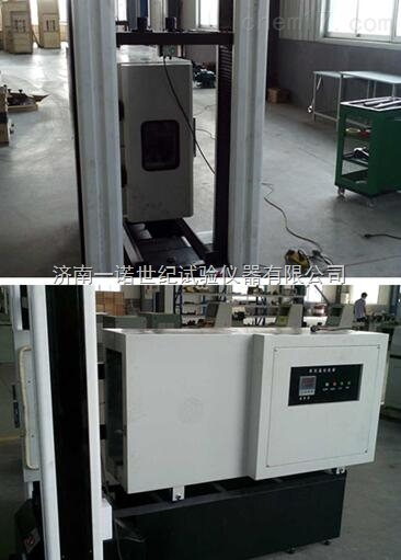 橡胶垫板疲劳试验机