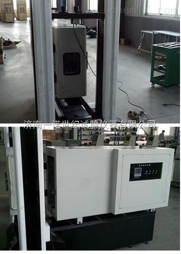冰硬度压力试验机