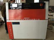 西宁生产厂家专业供应紫外耐气候老化试验箱