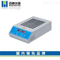 BDH200-4含任4个模块干式恒温器(高温四模块)