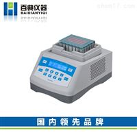 MTC-100含任1个模块恒温混匀仪(制冷)