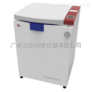 上海博讯全自动高压灭菌器