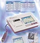 Mitutoyo高性价比三丰SJ-410粗糙度仪