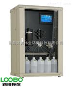 供应湖北污水厂自清洗反吹精密过滤功能LB-1000H挥发酚在线分析仪